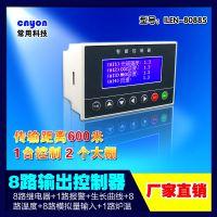ILEN-80885温度湿度控制器仪表