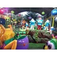 可爱蓝精灵创艺专业生产2017新款精灵王国游乐设备公园好玩的精灵王国
