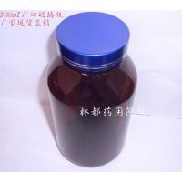 沧州林都现货供应500毫升棕色广口瓶