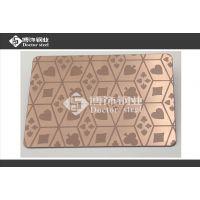304不锈钢玫瑰金蚀刻心形板,不锈钢蚀刻板,彩色不锈钢蚀刻花纹装饰板