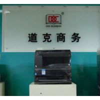 济南京瓷打印机专卖 专业厂家工程师保您使用无忧