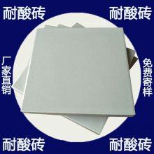 江苏耐酸防腐砖焦作众光发货长期供应