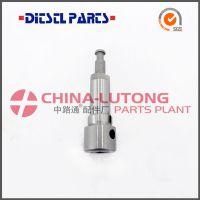 优质A型A162柱塞131152-3520油泵配件厂家直销质