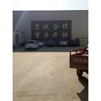 安平县汇康丝网制品有限公司
