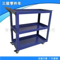 路北区工具柜批发 常年供应带轮工具柜 环保喷塑防锈耐腐蚀