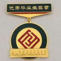 深圳铜质勋章定制广东荣誉纪念章制作金属奖章工厂