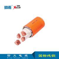 津联线缆 柔性矿物质绝缘防火电力电缆铜线低压耐火