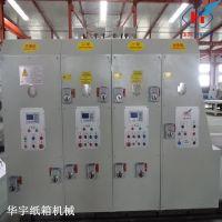 HUAYU-C2400 双色印刷开槽机 纸箱印刷机 纸箱设备操作 工厂直销 H/华誉