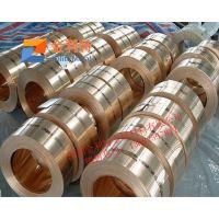 优质C5210高弹性磷铜带 精密分条磷铜带价格