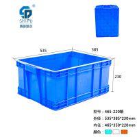 塑料575-190可堆式周转箱_厂家定制,质优价廉