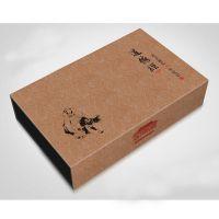 深圳精装盒厂家定做白酒盒 化妆品盒 保健品精装盒一站式定制