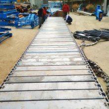 都用-碎炉渣链板输送机 定做10米长链板输送机