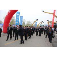 第十届中国国际管道大会
