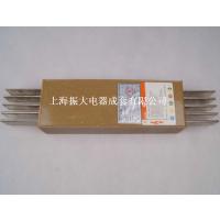 上海振大防水浇注型母线槽有资质报告3C认证