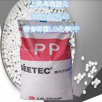南京经销韩国LG化学PP H1500高刚性聚丙烯均聚物