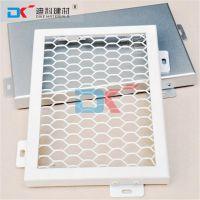 郑州铝单板 外墙冲孔氟碳铝单板 吊顶冲孔板厂家