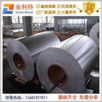 厂家直销优质1100热轧铝卷料
