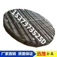 高效型不锈钢丝网除沫器现货供应