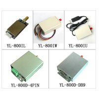 0.1W LoRa串口TTL RS232 485 USB透传扩频无线数传电台模块