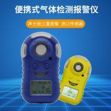 西安华凡HFP-1201工业矿用防爆便携式煤气报警器有毒有害一氧化碳泄漏检测器