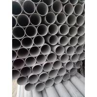 天津07Cr19Ni11Ti不锈钢管 (S32169)?耐高温锅炉管价格