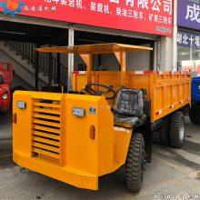 矿用自卸车,四不像拖拉机,柴油翻斗运输车,农用汽车河道运输矿车