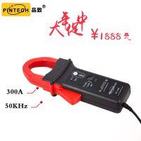 台湾品致探头限时特价交直电流探头 PT-740 (300A,50khz)电流钳1888元