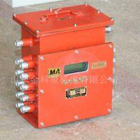 矿用皮带运输机保护装置 金科星煤矿皮带机保护
