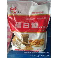 食品级蛋白糖生产厂家 河南郑州蛋白糖哪里有卖价格多少