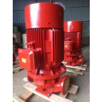 长沙消防泵厂XBD5.2/20-100L室内消火栓泵XBD6.2/20-100L喷淋泵在哪里有卖