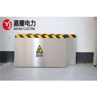库房挡鼠板现货供应嘉耀电力挡鼠板安装方法18031343365
