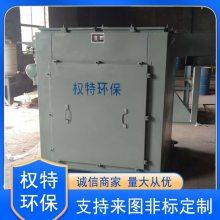 锅炉单机除尘器除尘效果的优劣与多种因素有关泊头权特环保厂家咨询