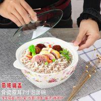 日用餐具双耳陶瓷泡面碗7寸带玻璃盖宿舍实用泡面杯潮州厂家批发