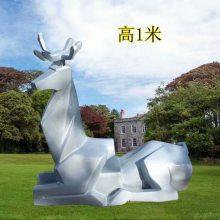 不锈钢鹿几何菱形抬头仿真鹿子金属雕塑房地产园林景观抽象鹿玻璃钢镜面低头鹿铸铜卧姿鹿现货