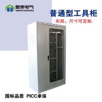 盟泰电气 普通智能工具柜 电力工器具柜 配电室恒温除湿智能工具柜 绝缘电力安全柜