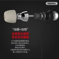 REMAX 线控耳机800MD带麦克风耳麦 入耳式手机通话线控耳机直插型有线耳机苹果手机专用