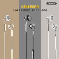 REMAX耳机305金属入耳式设计线控动圈耳机吊坠立体音效通用重低音带麦有线音乐耳塞式