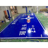 榆林高速公路标牌制作厂家直销交通路牌,榆林反光指示牌,榆林交通安全施工标志牌加工