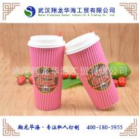 厂家设计一次性竖纹【瓦楞杯定做】高档咖啡杯/奶茶杯 可配注塑咖啡盖2