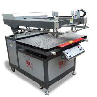 厂家直销建宇包装袋丝网印刷机 纸品包装印刷机 手提袋丝网印刷机