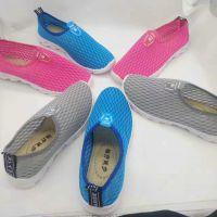 老年人健康养生运动鞋 夏季磁疗健步鞋 会销礼品鞋