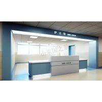 菏泽医院护士站 分诊台定制-国之景专业设计团队