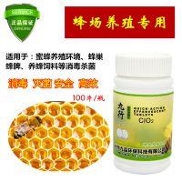 养蜂场专用消毒片剂 蜂具蜂王巢脾 蜜蜂隔板环境杀菌消毒剂
