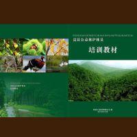 深圳宣传册印刷产品目录册定制彩色期刊设计定做铜板纸书籍书本印制