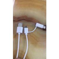 生产厂家大量供应中性白色Type-C转接口充电数据线
