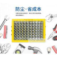 清海LED防爆灯厂家,140W方形防爆投光灯