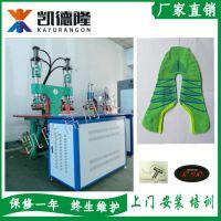 KL-8000台湾凯隆高周波皮革压花机 运动鞋面压纹机 服装压字机