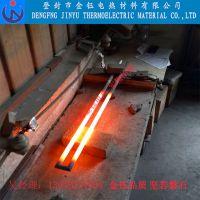 登封金钰厂家直销熔铝炉专用U型硅碳棒:规格Φ25*600*400*60 出口品质保证