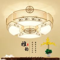 新中式吊灯 客厅灯 创意圆形餐厅灯具 铁艺书房卧室灯饰