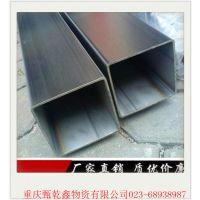 重庆专业直销不锈钢方矩管 方管 矩管 圆管批发零售30*30
